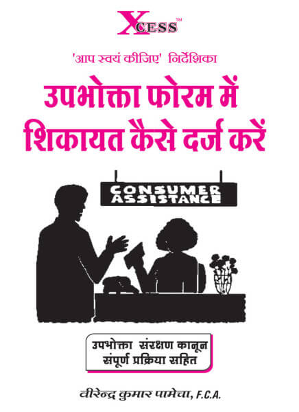 how to learn hindi by yourself